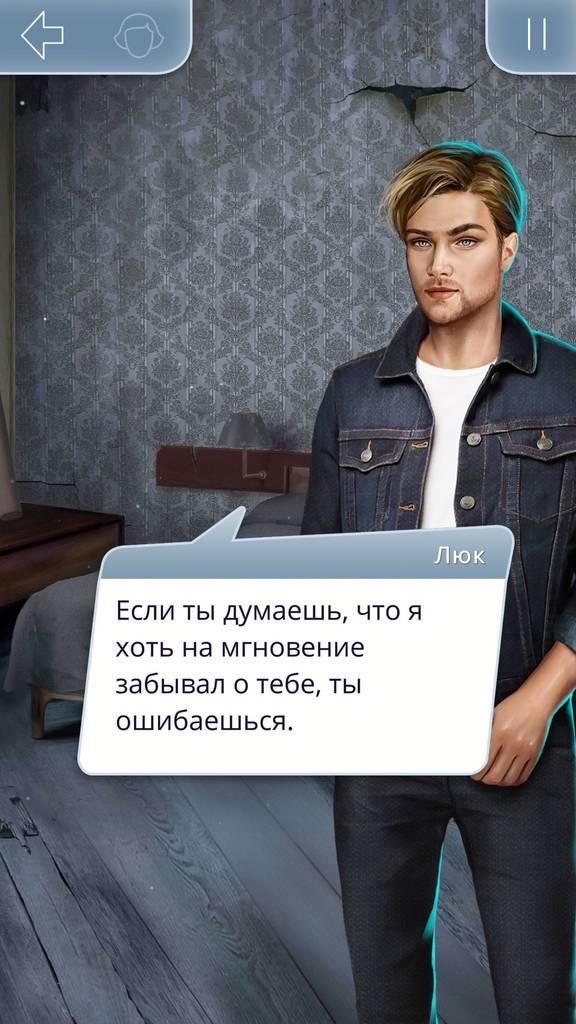 Прохождение Клуб Романтики: Тени Сентфора — 3 сезон